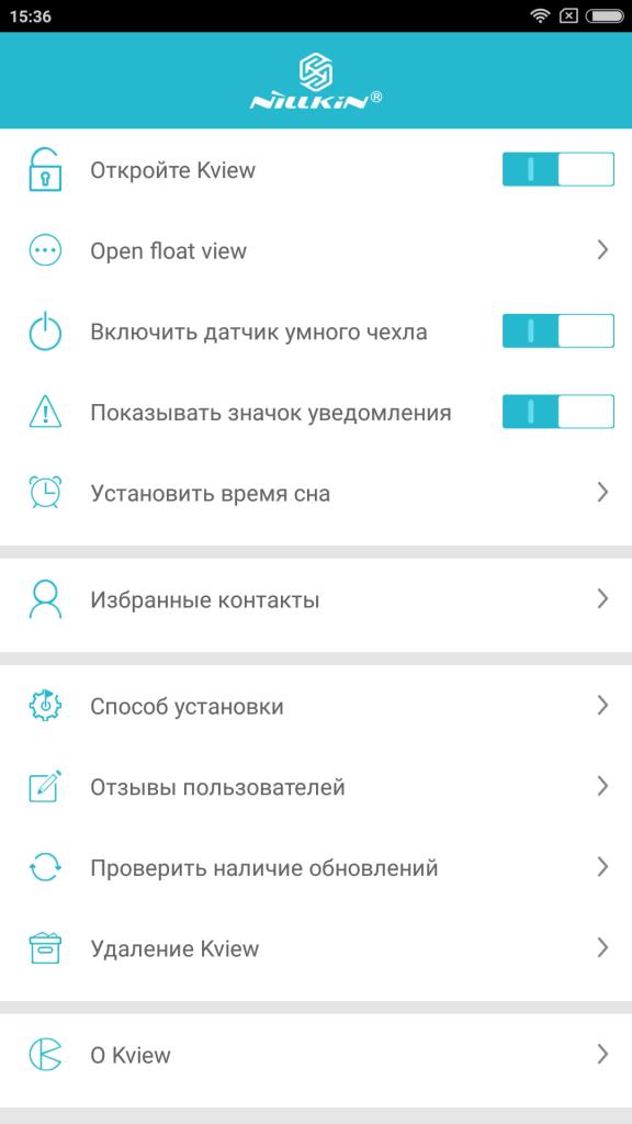 Программа Nillkin для чехла приложение Kview: код QR